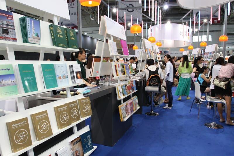 Download 20th Beijing International Book Fair Editorial Photo - Image: 33457636