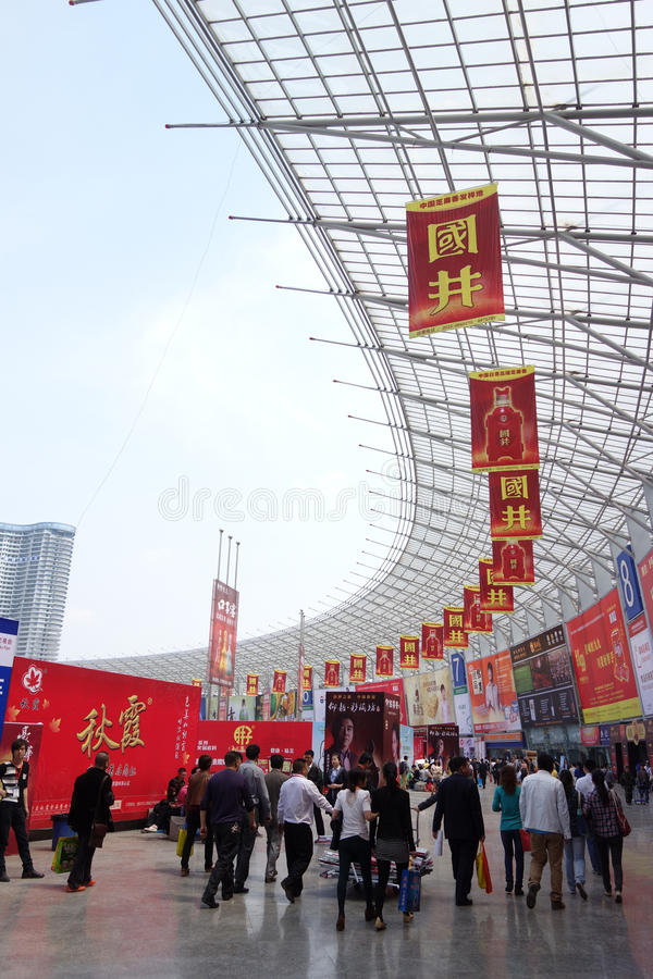 The 88th China Food and Drinks Fair