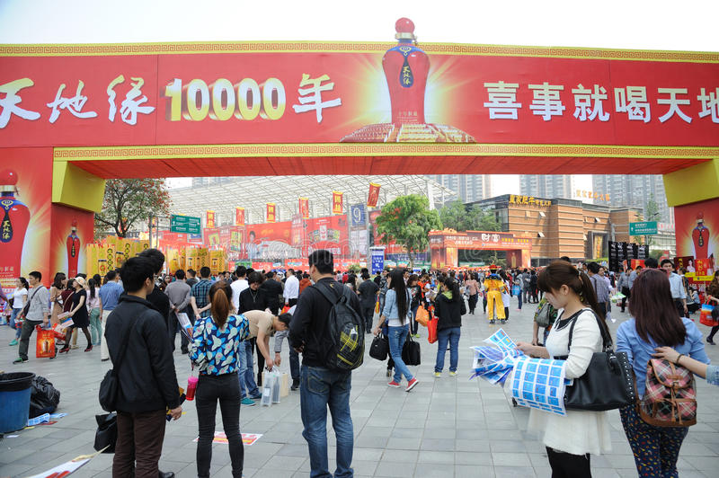 Download The 88th China Food And Drinks Fair Editorial Stock Image - Image: 30079484