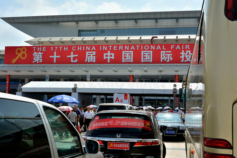 The 17th China International Faire For Investment Editorial Stock Image