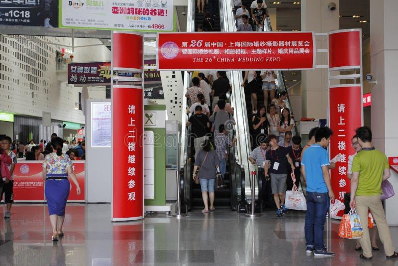 2014 16th Porcelanowa Międzynarodowa wystawa fotograficzny wyposażenie i cyfrowy zobrazowanie (Szanghaj) zdjęcie royalty free