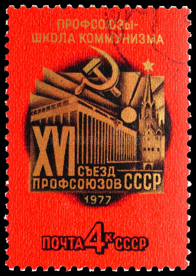 16th Soviet Trade Unions Congress, Congresses serie, circa 1977. MOSCOW, RUSSIA - JUNE 19, 2019: Postage stamp printed in Soviet Union USSR devoted to 16th royalty free stock photos