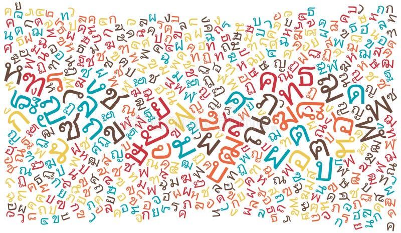 Thai Alphabet Texture Background Stock Illustration Illustration Of Education Creativity 38460351