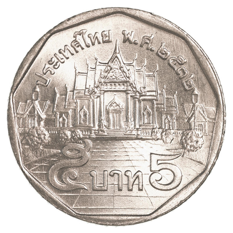 5 thai baht coin. Isolated on white background royalty free stock photo