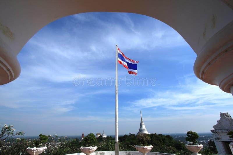 Download Thai Flag Stock Photo - Image: 28867540