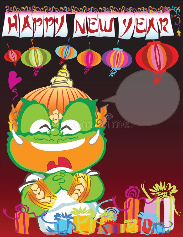 Chinese new year advertisement poster Thai giant cartoon acting royalty free stock photo