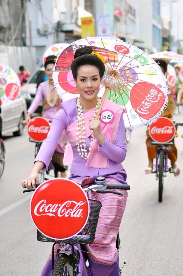 thai lady royaltyfria bilder