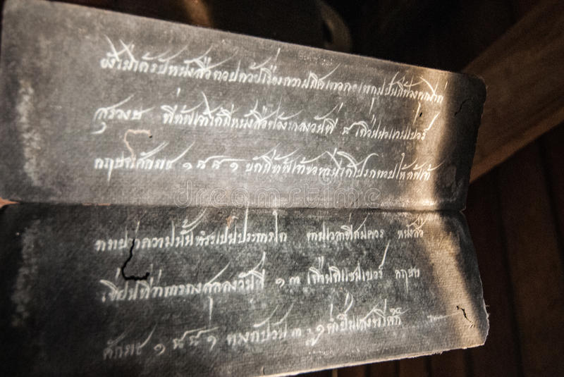Thai old book native culture royalty free stock photo