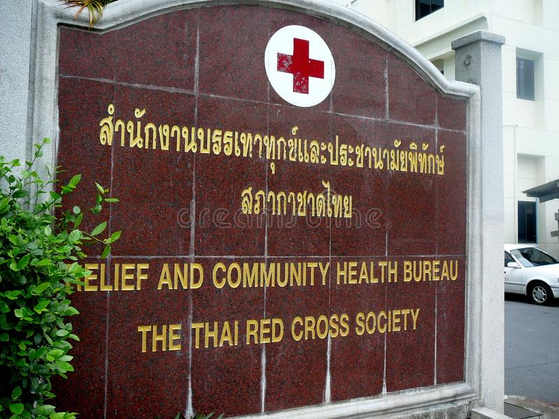 The Thai Red Cross Society Signage vector illustration