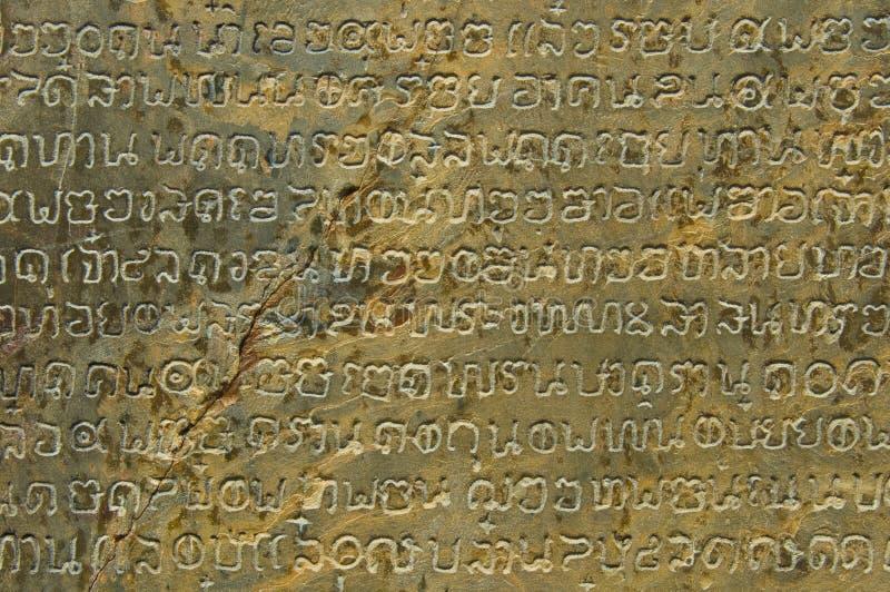 Thai Scripture Royalty Free Stock Image