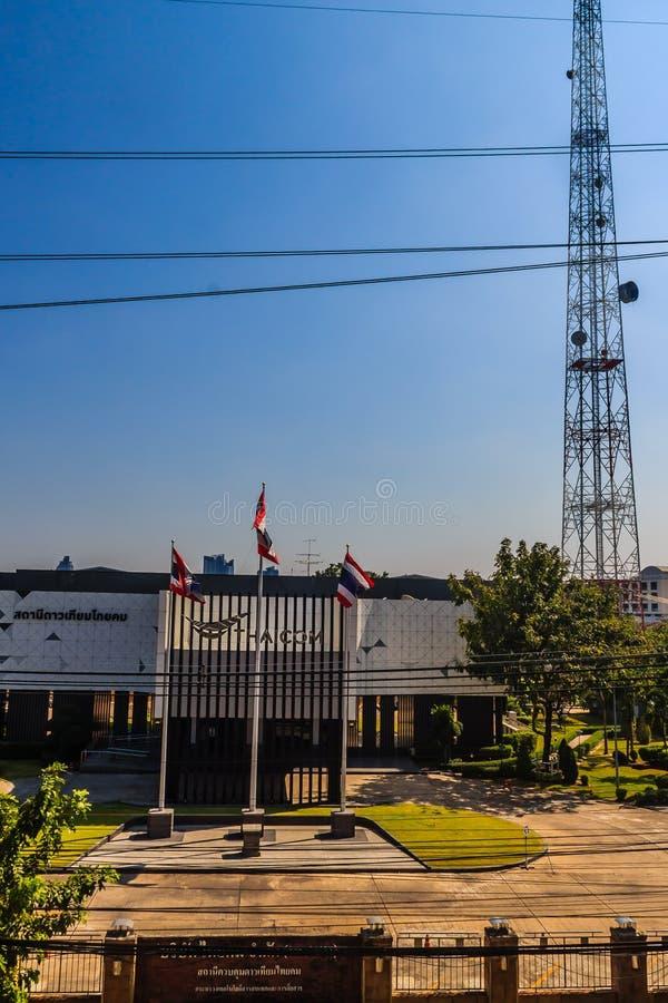 Thaicom satellite control center building, located in Nonthaburi. Thaicom is the name of a series of communications satellites ope. Nonthaburi, Thailand - March stock photo