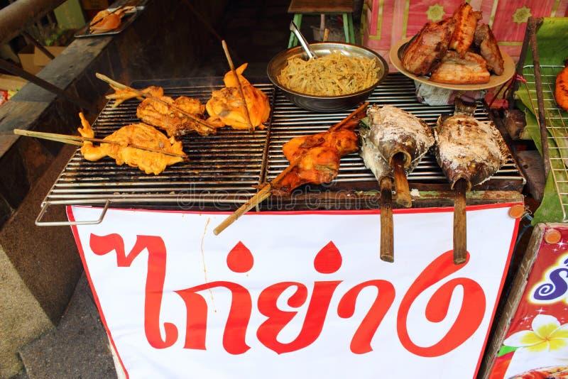 Thailändische Nahrung stockfoto