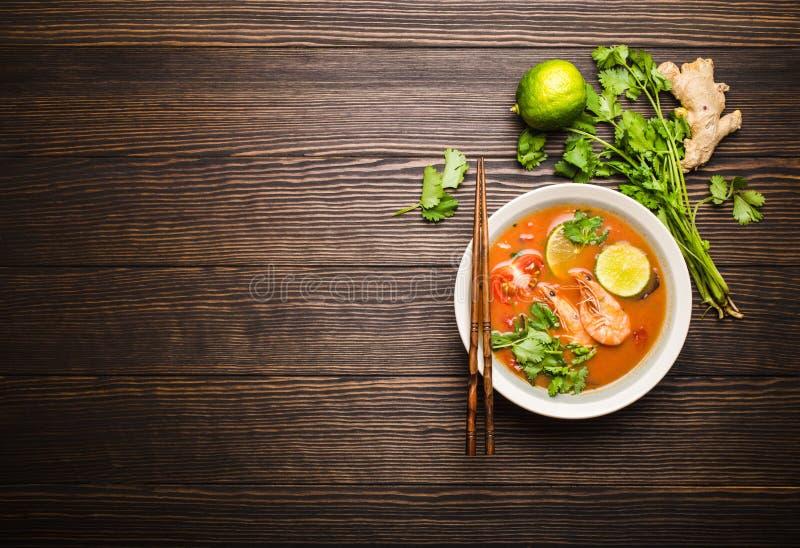 Thailändische Suppe Tom Yum lizenzfreie stockfotografie
