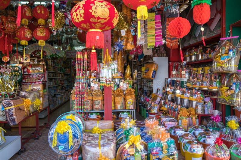 Thailändischer Geschenkartikelladen des vorbereiteten Geschenks teilt bereites ein, für gekauft zu werden lizenzfreie stockbilder