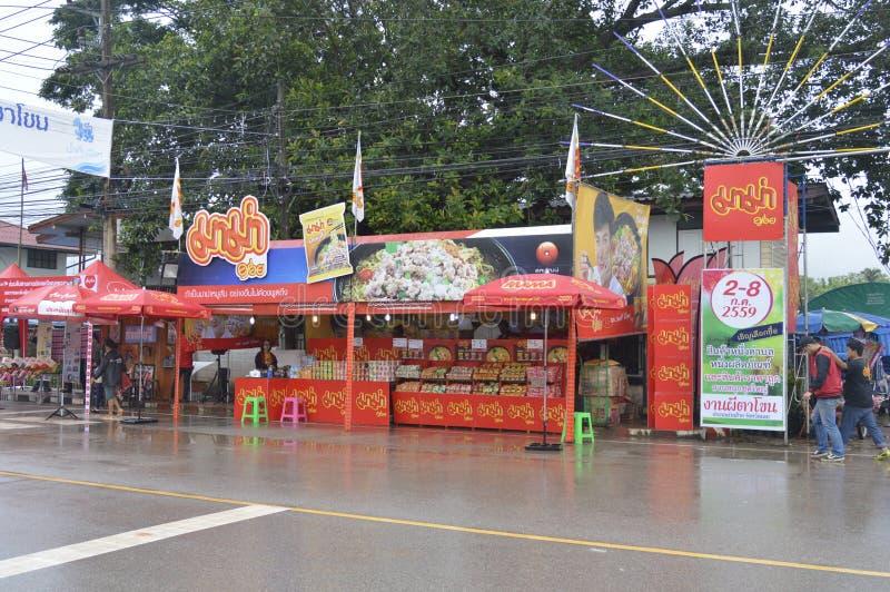Thailändischer Shop Präsidenten Nahrungsmittel lizenzfreies stockfoto