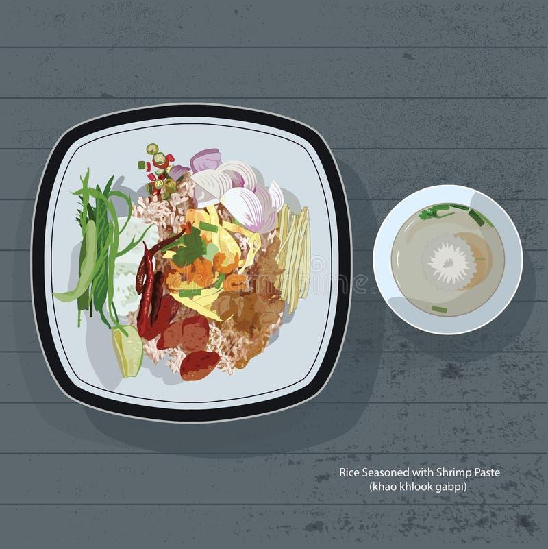 Thailändisches Nahrung-khao khlook gabpi stock abbildung