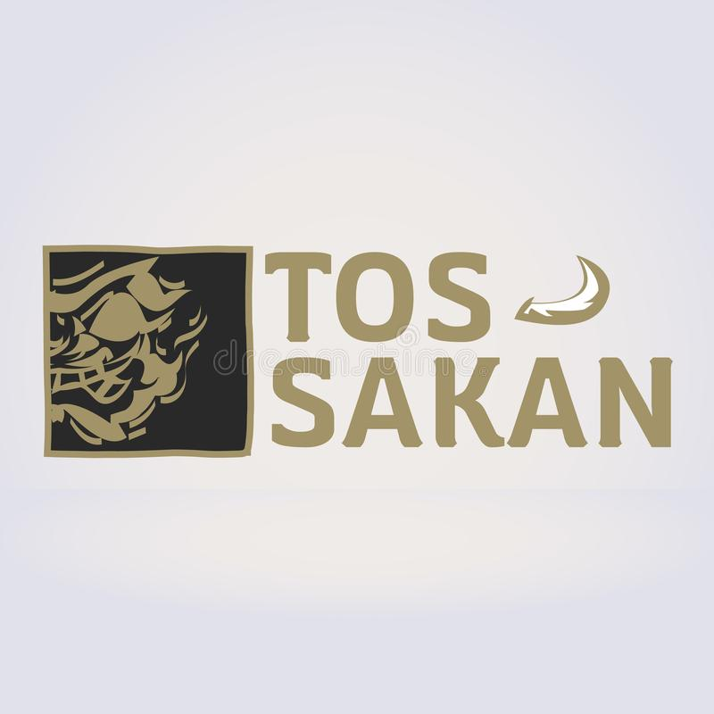 Thailändsk jätte- logo Thailändska forntida Tossakan Lord Tossakan konung av gien vektor illustrationer