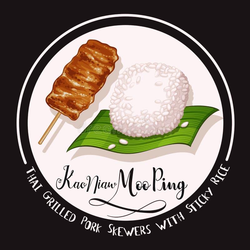 Thailändska grillade grisköttsteknålar med klibbiga ris stock illustrationer