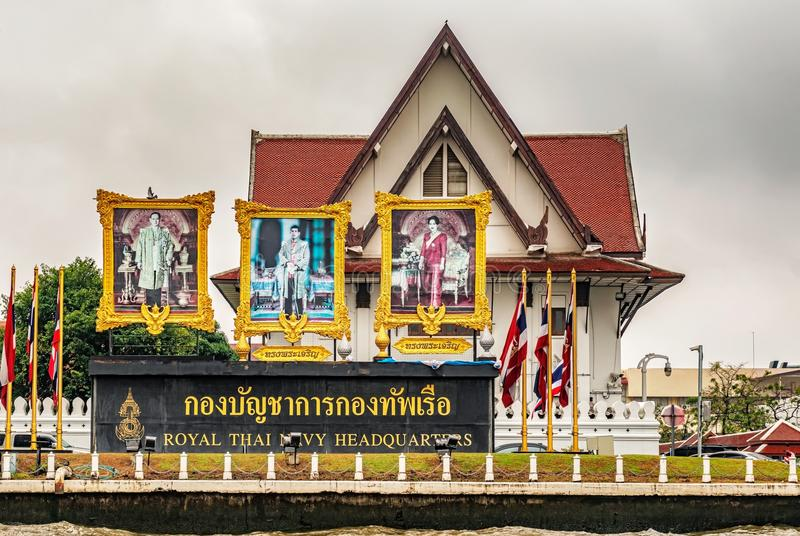 Thailand förlägger högkvarter den kungliga marinen på bankerna av Chao Phraya royaltyfri foto