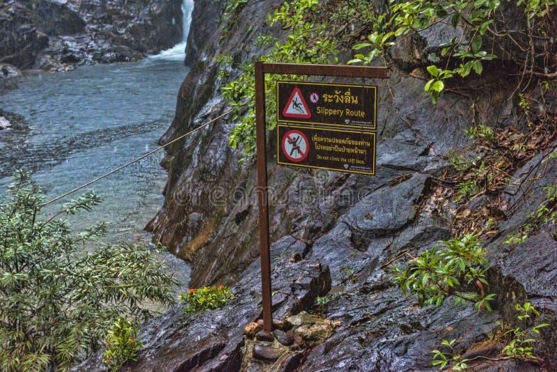 Thailand, Ko Chang, 04,07,2017Thailand, Ko Chang, 04,07,2017 N. Thailand, Ko Chang, 04,07,2017 Thailand, Ko Chang, 04,07,2017 National Park and Waterfall royalty free stock photos