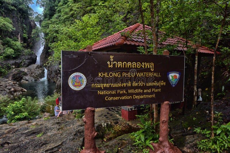 Thailand, Ko Chang, 04,07,2017Thailand, Ko Chang, 04,07,2017 N. Thailand, Ko Chang, 04,07,2017 Thailand, Ko Chang, 04,07,2017 National Park and Waterfall royalty free stock image