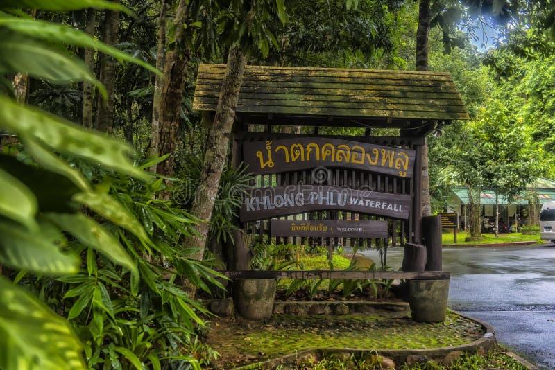 Thailand, Ko Chang, 04,07,2017Thailand, Ko Chang, 04,07,2017 N. Thailand, Ko Chang, 04,07,2017 Thailand, Ko Chang, 04,07,2017 National Park and Waterfall stock image