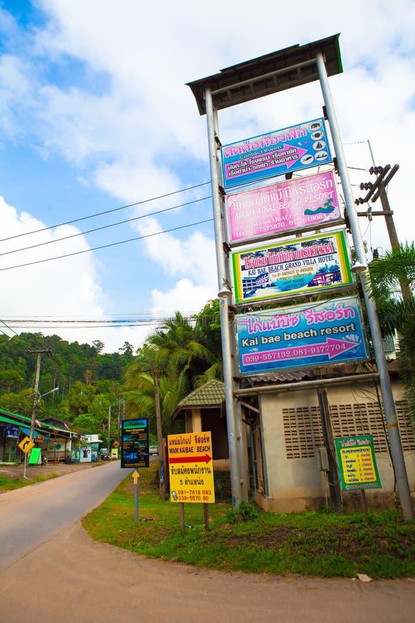 Thailand Koh Chang Kai Bae Beach Street stockfotos