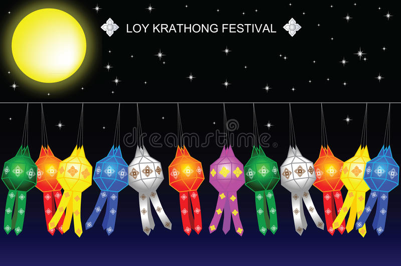 Thailand-lanna Lampe lizenzfreies stockfoto