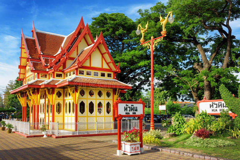 Hua Hin city. Railway station in the Hua Hin city in Thailand. Traditional Thai style. It is a popular tourist attraction of Thailand royalty free stock image