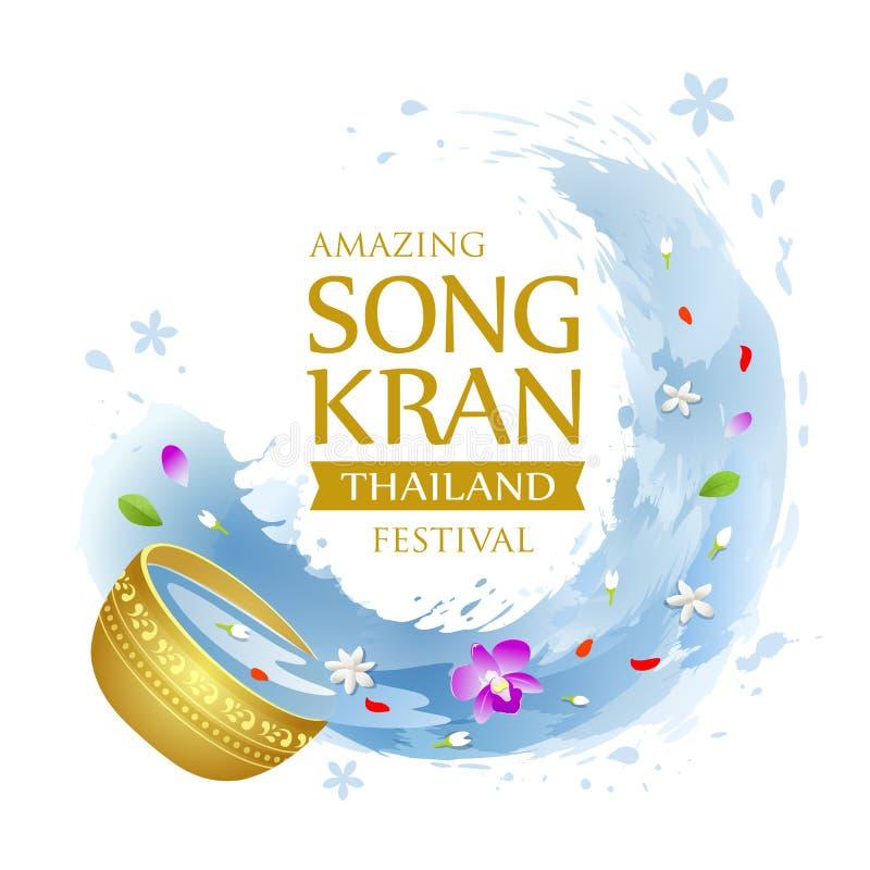 Thailand Songkran, vatten som plaskar guld- bunkesommarbakgrund stock illustrationer