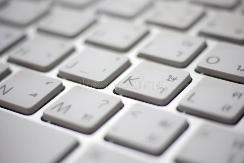 Thaise toetsenbord macro dichte omhooggaand stock foto's