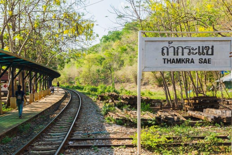 Thamkra sae stacja przy kanchanaburi Tajlandia zdjęcia royalty free