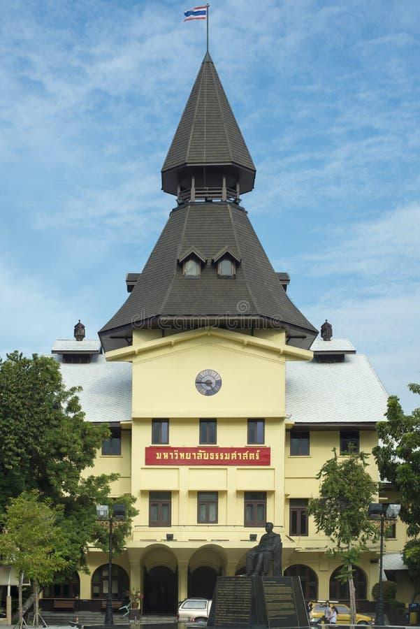 Thammasatuniversiteit stock foto's