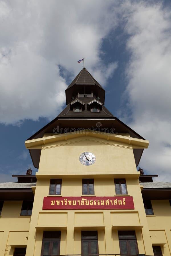 Thammsat universitet Mainbuilding royaltyfria foton