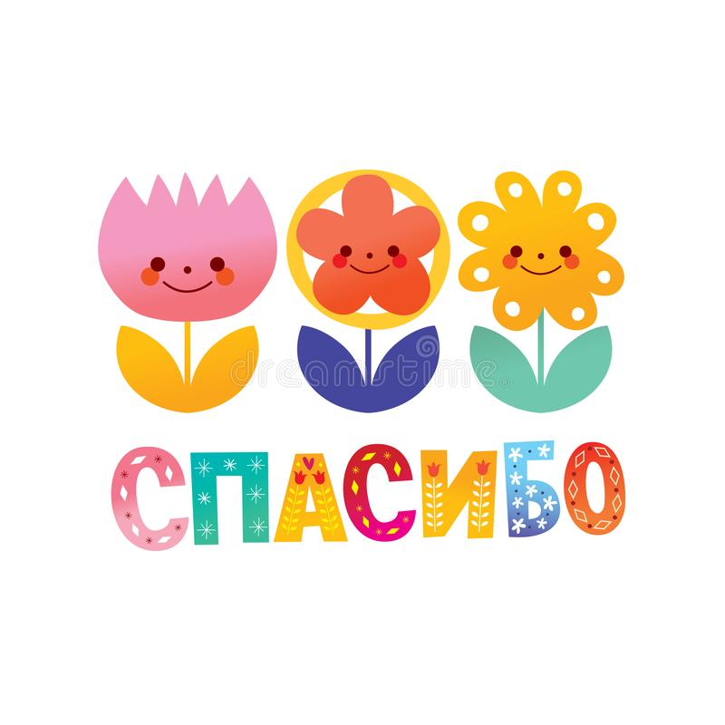 Greetings in russian language gallery greeting card designs simple thank you in russian language greeting card with cute flowers stock m4hsunfo