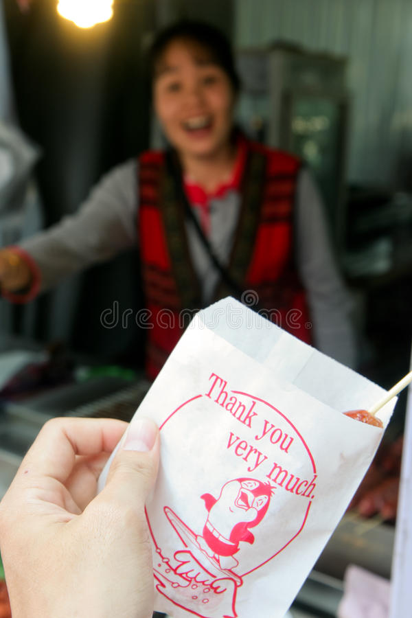 Download Thank You Very Much editorial stock photo. Image of paper - 19684818