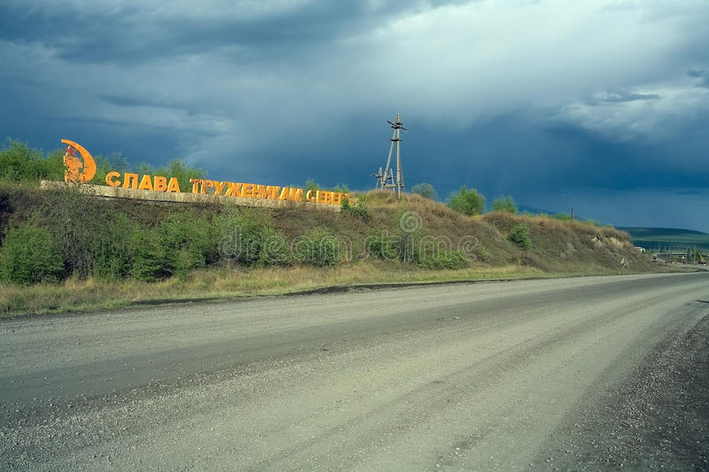 Thanks for workers of north. Kolyma highway. Neighborhoods Susuman. Russia, Magadan region, Susuman region stock photo