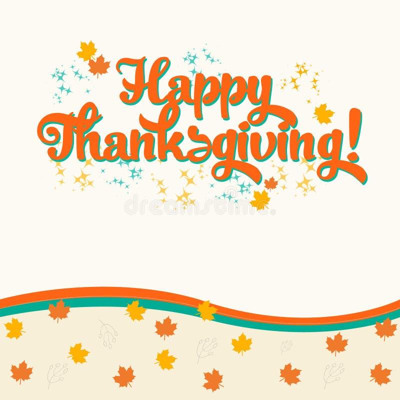thanksgiving απεικόνιση αποθεμάτων