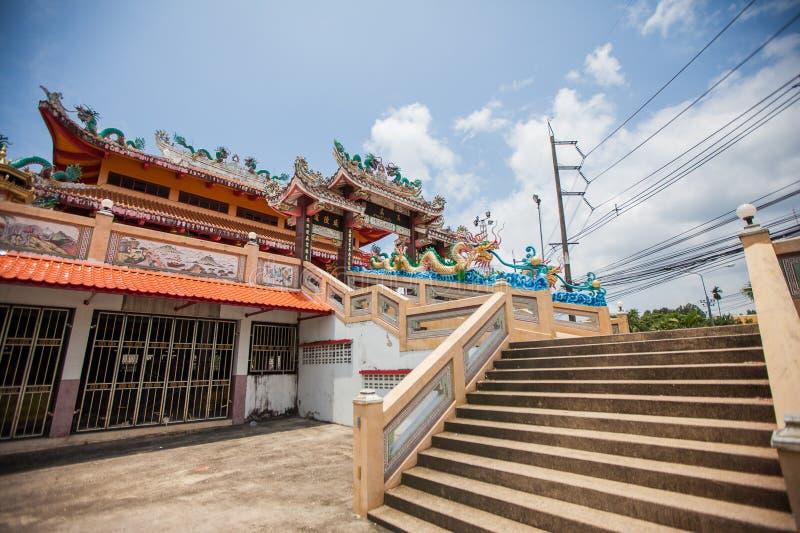 Tharuaheiligdom Phuket stock fotografie