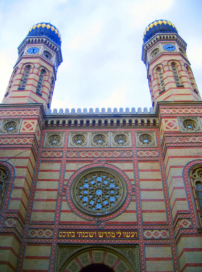 Free The Dohany Utca Synagogue - Budapest Stock Photos - 56153
