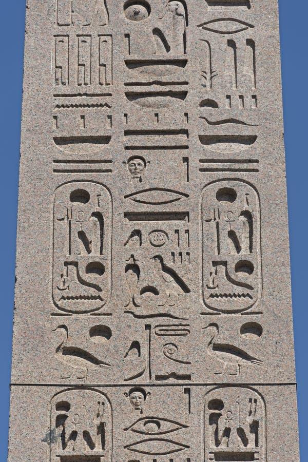 Free The Flaminio Obelisk, Rome, Italy Royalty Free Stock Photo - 132143525