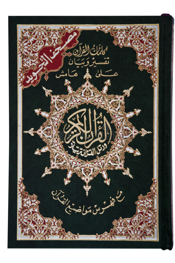 Free The Holy Quran Book Cover Stock Images - 15601474