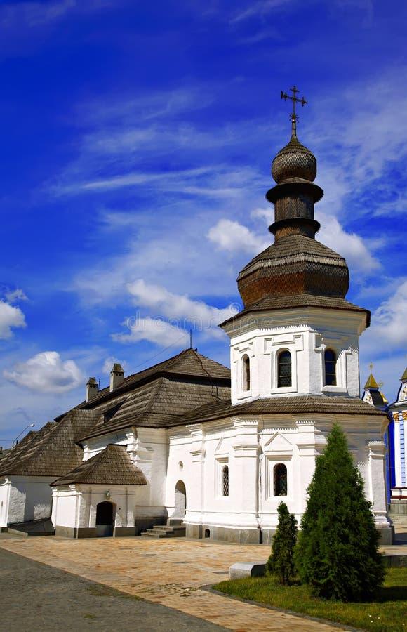 Free The Refectory Of St.John The Divine, Kiev, Ukraine Royalty Free Stock Photo - 195040925