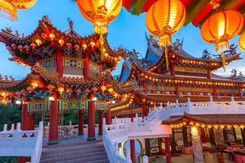Thean Hou tempel på denhöst festivalen, Kuala Lumpur royaltyfria foton