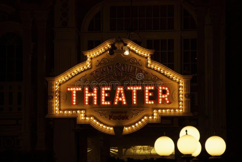 Theater stockfoto