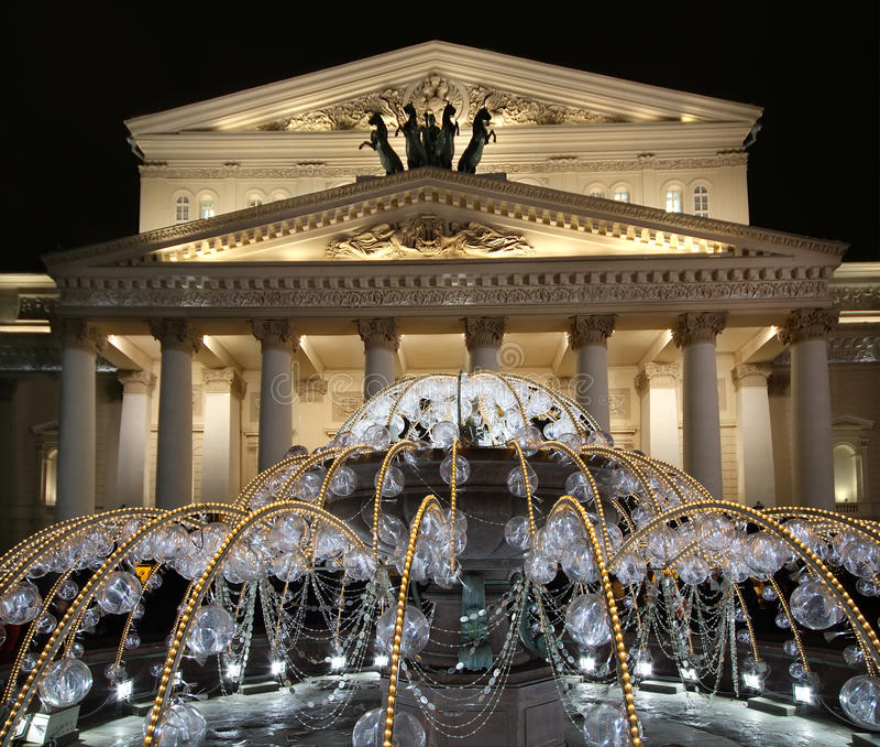Theater Bolshoi-Theater-(großes, großes oder großartiges, auch buchstabiertes Bolshoy) nachts in Moskau, Russland stockbilder