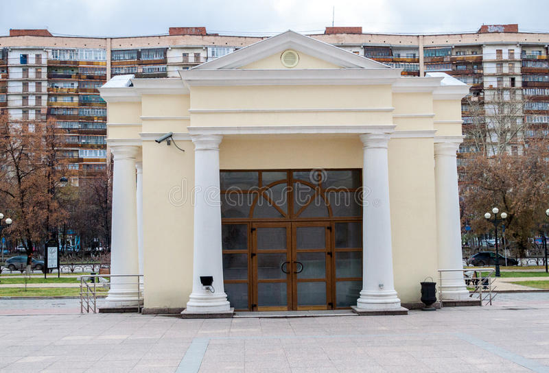 Download Theater Of The Drama And The Comedy In Tyumen Stock Image - Image: 37213085