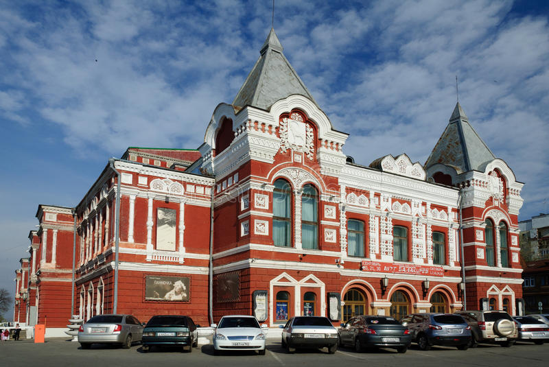 Theater im Samara stockbild