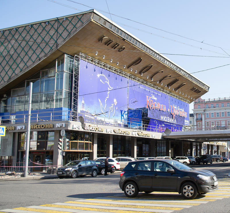 Theater Rusland in Moskou stock foto