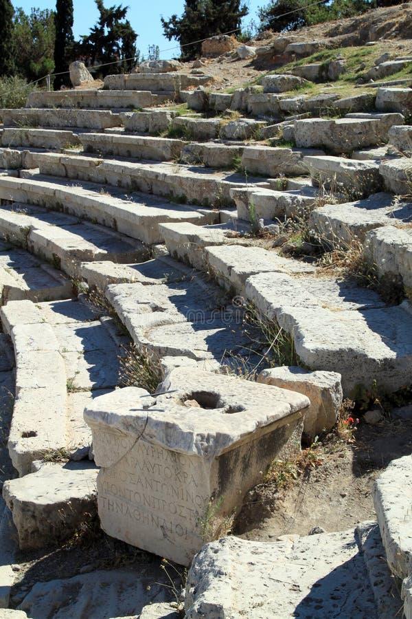 Theater van Dionysus royalty-vrije stock foto